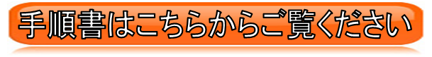 webfb_otp.png
