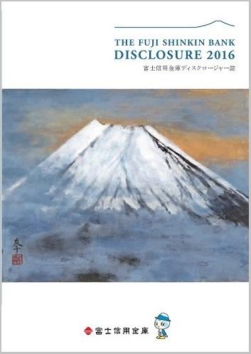 disclosure201603.jpg